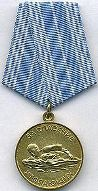 150px-Medal For The Rescue Of The Drowning.jpg