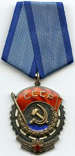 150px-Order of the Red Banner of Labour OBVERSE.jpg