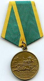 150px-Medal For Development of the Virgin Lands.jpg