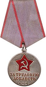 150px-Medal For Labour Valour Current.jpg