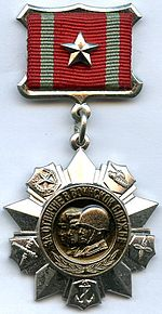 150px-Soviet For Distinction in Military Service 2nd class.jpg
